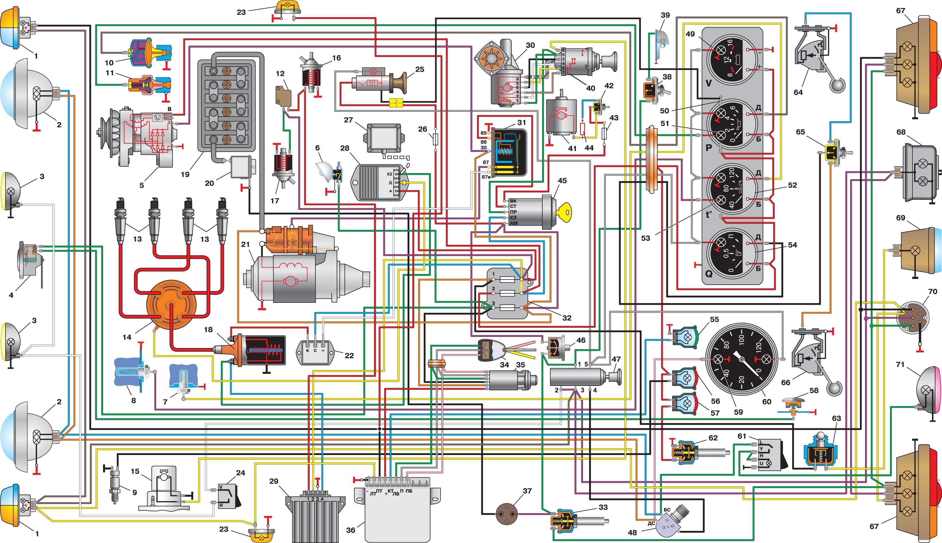 Уаз 469 схема подключения генератора