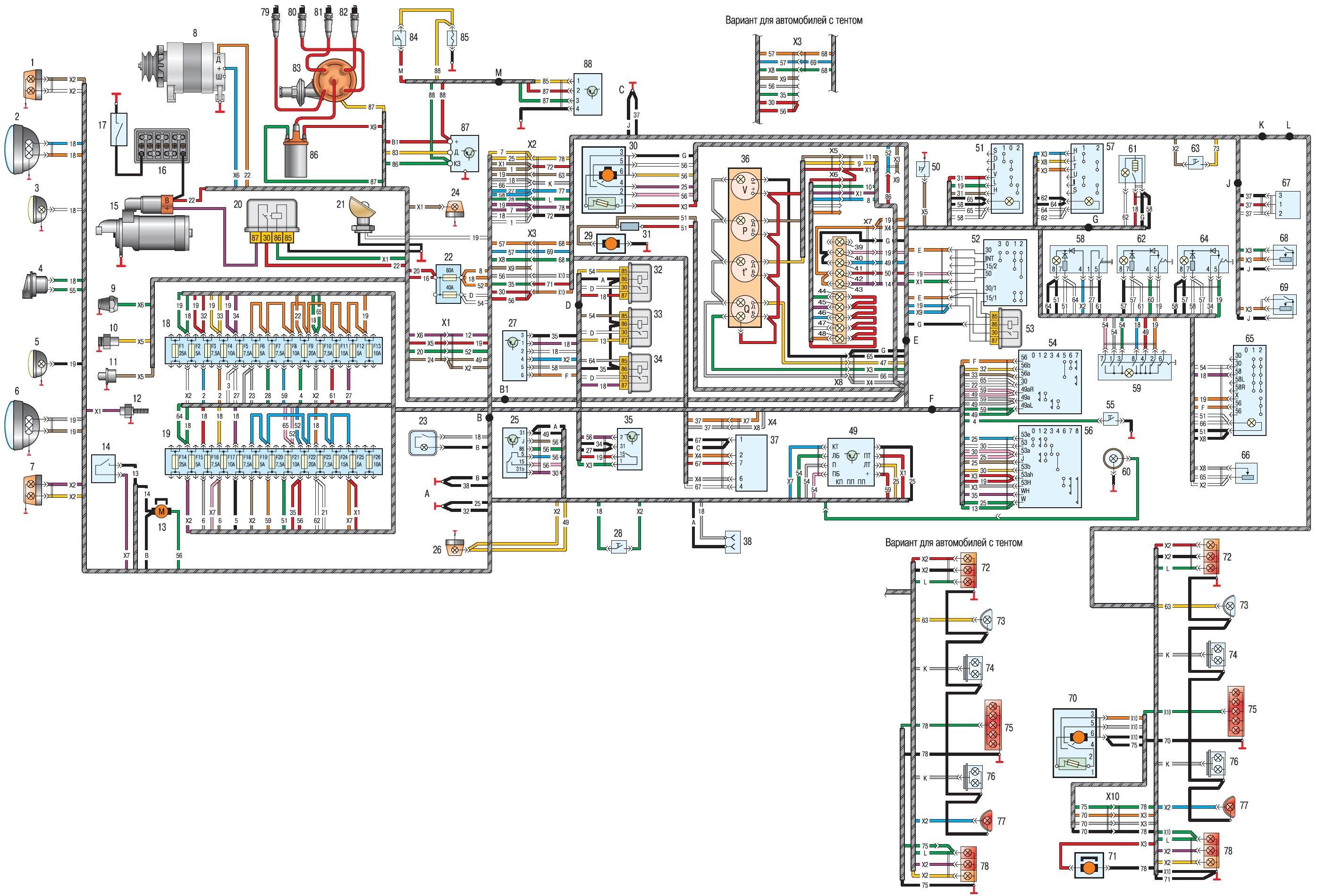 Двигатель ванкеля чертежи и схемы.